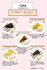 CM_Cake_1110.jpg