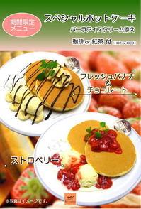 CM_Cake_1112.jpg
