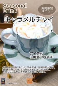 CM_Drink_1110.jpg