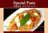 CM_Pasta_1201_03.jpg