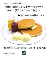 CR_Cake_111115_029.jpg