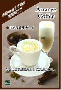 CR_Drink(028)_1110.jpg