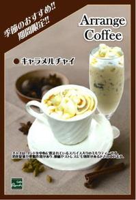 CR_Drink_1110.jpg