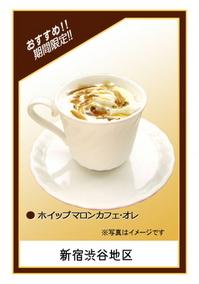 GR_Area_Drink(shinjuku)_1110.jpg