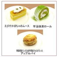GR_CakeC_1110.jpg