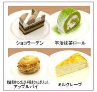 GR_CakeT_1110.jpg