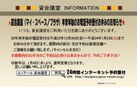 MS_111223.jpg