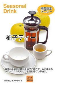CM_Drink_1201.jpg