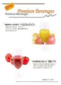 CM_PremiumBeverages_20120621.jpg