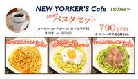 NY_Pasta_20120601.jpg