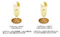 GR_Honey_Drink_201210.jpg