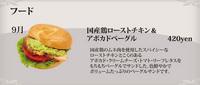 NY_Food_201209.jpg