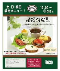 GR_A_Plate_201210.jpg