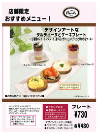 GR_B_Plate_201211.jpg
