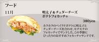 NY_Food_201211.jpg