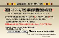 myspace_201212_201301.jpg