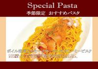CM_Pasta_1301.jpg
