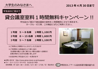 MS_060_201302.jpg
