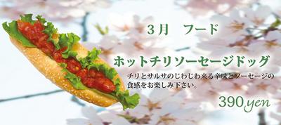 NY_Food_201303.jpg