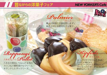 NY_Cake_201310.jpg