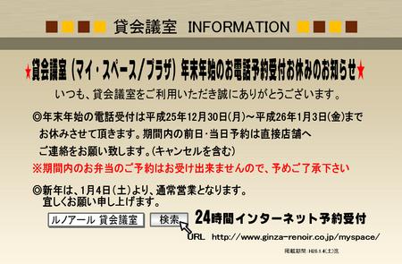 MS_20131231_0103.jpg