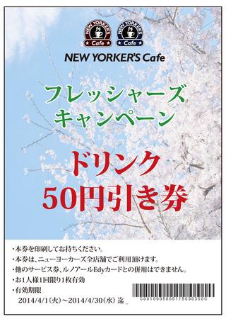 NY_201404.jpg